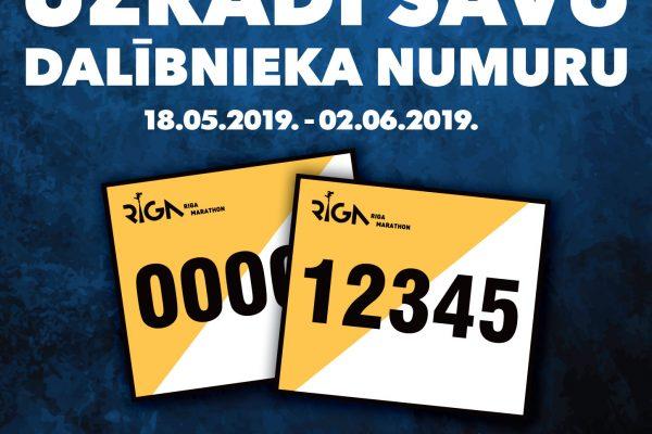 Skrēji maratonā? PELDI PAR EUR 5.00!